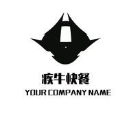 牛排牛肉牛角商标魔王LOGO