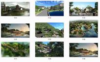 青瓷小镇景观设计效果 JPG