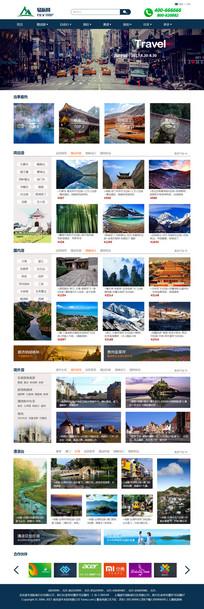 深蓝色旅游网站网页模板 PSD