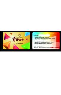 时尚VIP卡设计