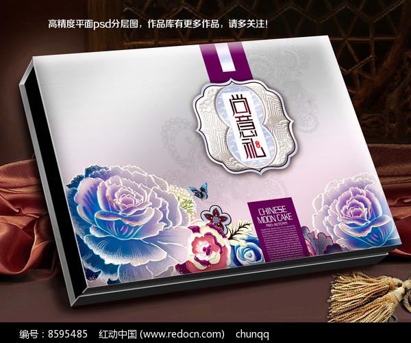 时尚意礼月饼盒食品包装盒平面图片