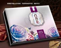 时尚意礼月饼盒食品包装盒平面