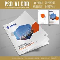 网络IT科技金融企业画册封面