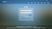 网页登录界面设计 PSD
