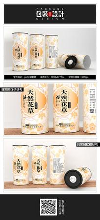唯美花茶罐子铁罐包装设计