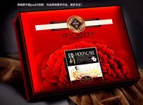 臻月月饼盒食品包装盒平面