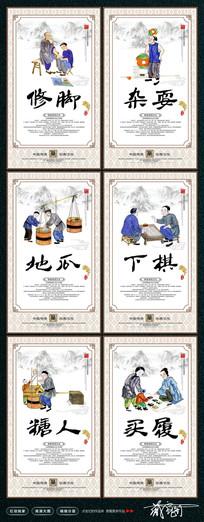 中国风传统民间民俗文化展板