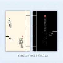 中国风高档水墨徽派名片