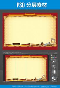 中国风卷轴展板背景素材
