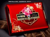 中国风月饼盒食品包装盒平面