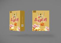 中秋节月饼礼盒手提袋