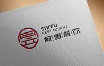 昱字圆形红色餐饮公司logo
