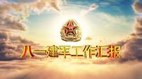 八一建军节红绸巾渲染军徽开场视频