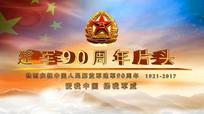 八一军徽军队党政文艺开场视频模板