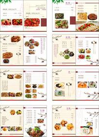餐厅潜江油焖大虾菜谱