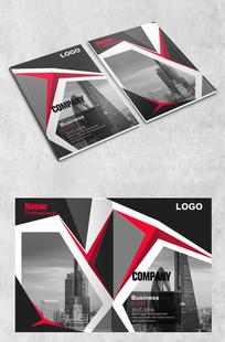 抽象简洁企业画册封面