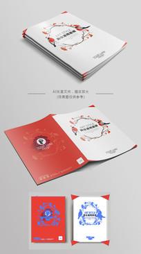 红色中国风封面设计