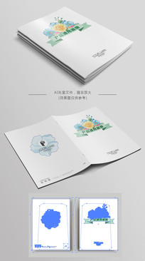 花卉欧色风格封面设计