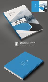集团公司商务宣传画册封面