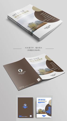 咖啡色个性画册封面模板