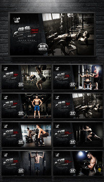 科技健身完美塑形健身海报