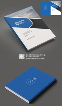蓝色大气企业山水画册封面