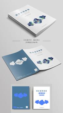 蓝色简洁彩绘画册封面模版