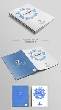 蓝色水彩大气封面设计