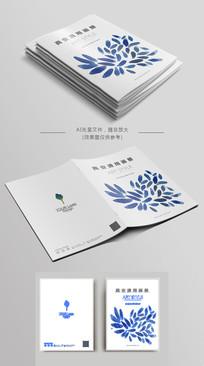蓝色鲜花画册封面模版