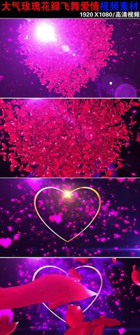 玫瑰花瓣飞舞飘落情人节视频