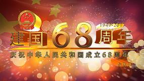 奢华大气欢度国庆节宣传片
