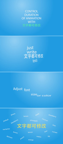 文字标题动画排版ae模板