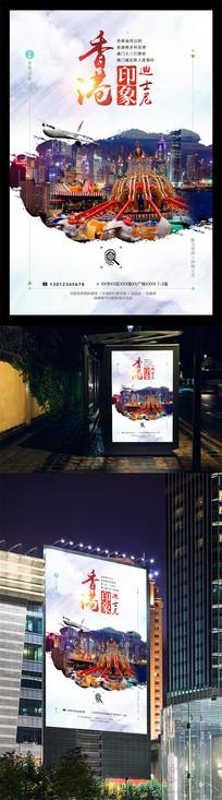 香港印象迪士尼旅游海报