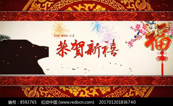新年喜庆节日AE视频模板图片