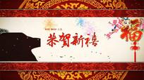 新年喜庆节日AE视频模板