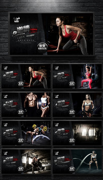 整套健身美体瘦身健身房海报