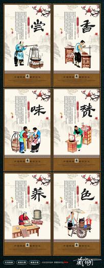 中国风餐饮文化宣传展板设计