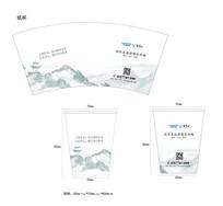 中国风简约杯子包装