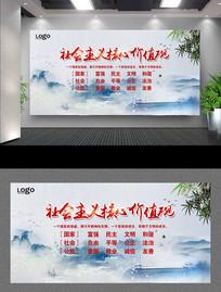 中国风社会主义核心价值观展板
