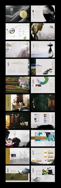 中国风装饰材料宣传册 PSD