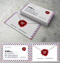 红蓝色邮局名片 PSD