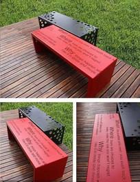 红色铁质座椅 JPG