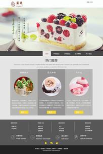 简约大气的甜品网站