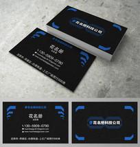 蓝色简洁科技名片 PSD
