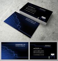 蓝色科技公司名片 PSD