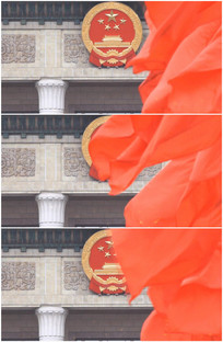人民大会堂国徽特写红旗飘视频