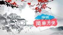 水墨梅花旅游公司宣传ae视频模板