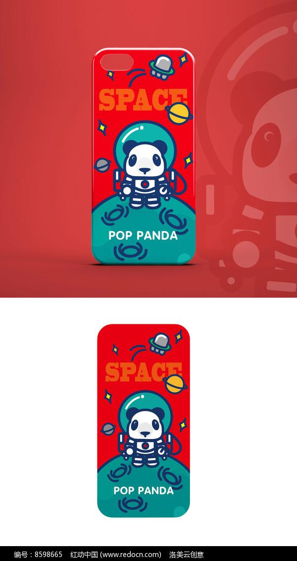 太空熊猫宇航员形象手机壳图案图片