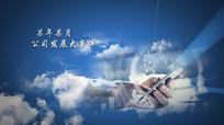 云端企业发展图文展示AE模板