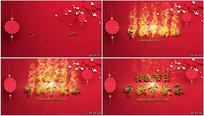 中秋节送祝福视频制作AE模板